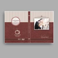 wzory do okladek na dvd ślubnych